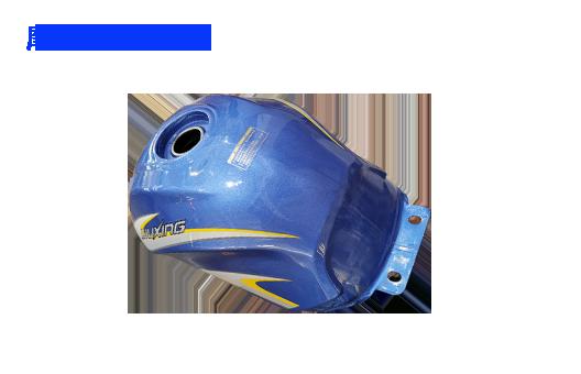 摩托车油箱缝焊工件