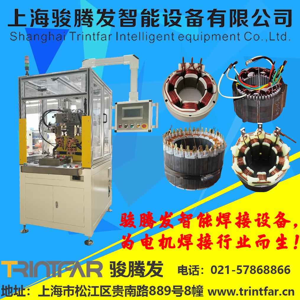 定子焊接机参数