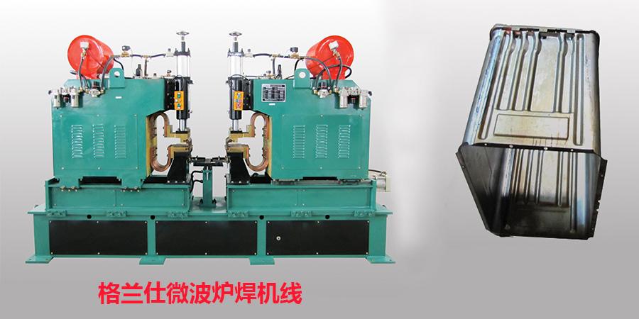 电容式储能点焊机