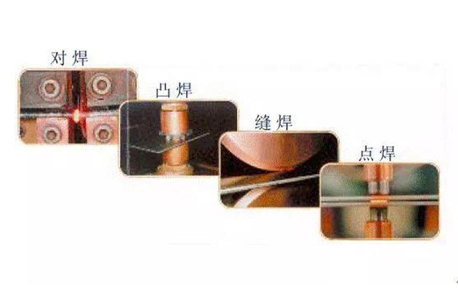 电阻焊分类