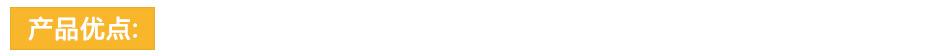 中频逆变点凸焊机_09.jpg
